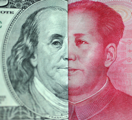 Yuan rise as China has no intention to devaluing the currency